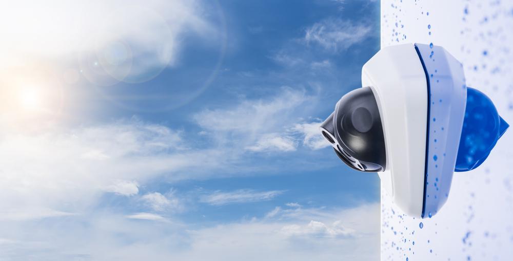 outdoor ptz security camera